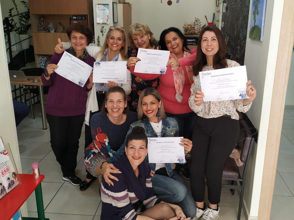 Ολοκλήρωση Σεμιναρίου Ενηλίκων Αγγλικής Γλώσσας